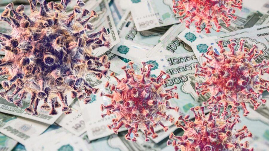 Взыскание алиментов и коронавирус