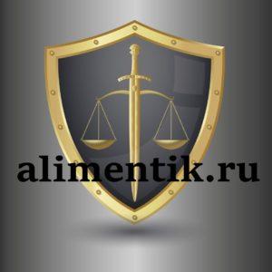Эмблема сайта alimentik.ru