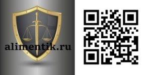Эмблема и QR-код alimentik.ru