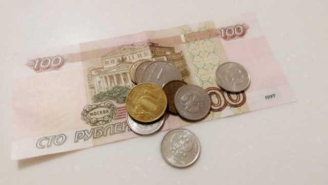 Деньги и алименты