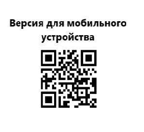 QR Код alimentik.ru